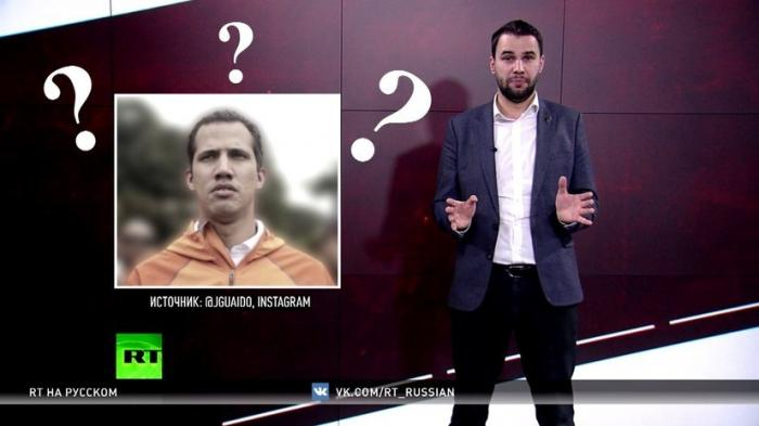 Почему США предпочли малоизвестного Хуана Гуаидо другим венесуэльским оппозиционерам