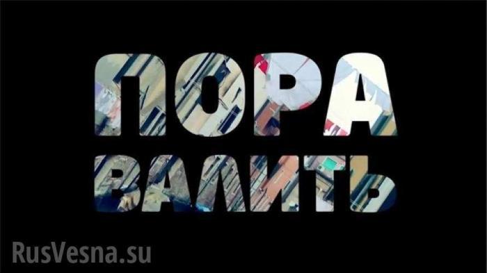 Проект «Пора валить» провален: россияне хотят жить на Родине