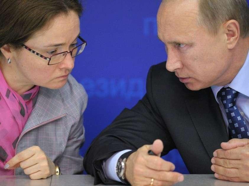 Банковская национализация в России, которая уже идет