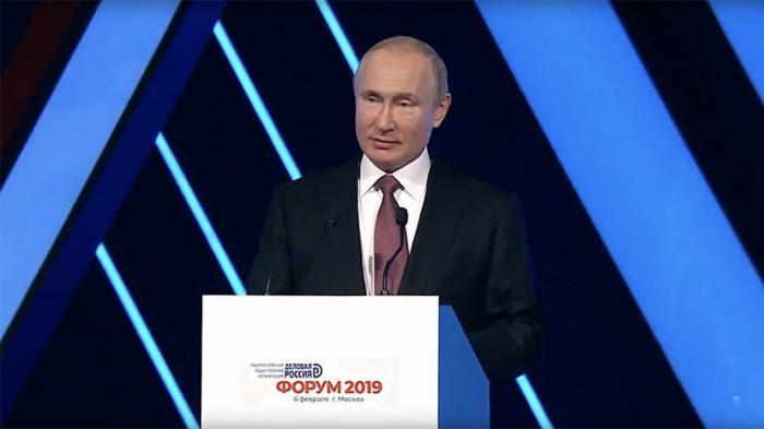 Выступление Путина на форуме «Деловая Россия»: электронная торговля развивается гигантскими темпами
