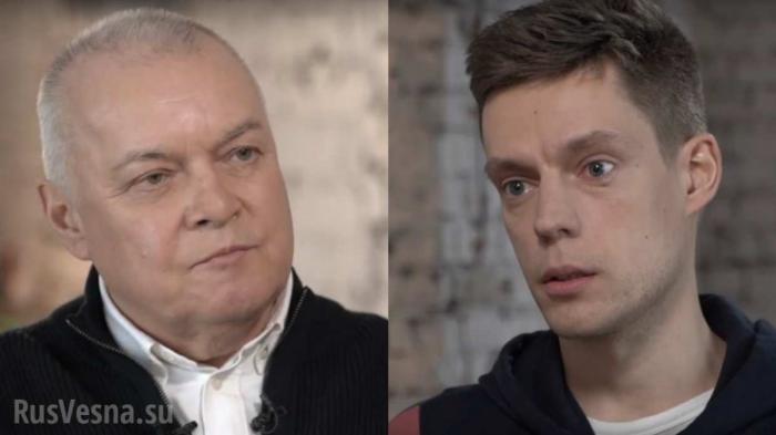 Дмитрий Киселёв победил в интервью Дудя