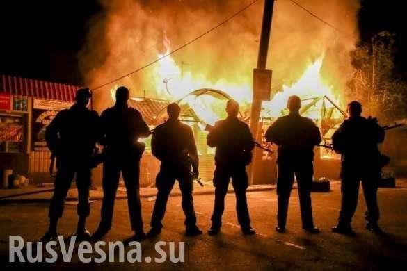 Украина стала едва ли не самой опасной страной в мире | Русская весна