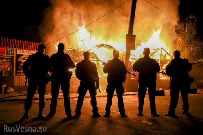 Украина стала едва ли не самой опасной страной в мире