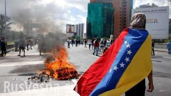 Как живут и выживают русские в Венесуэле? | Русская весна