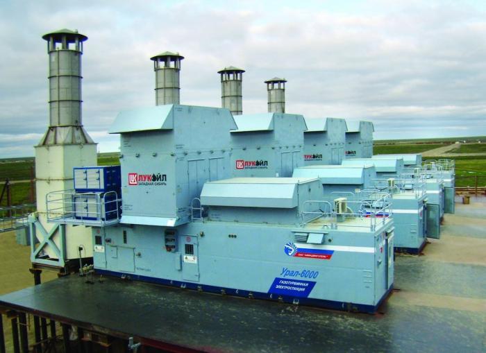 Пермский «ОДК-Авиадвигатель» поставил сотую электростанцию «Урал-6000»