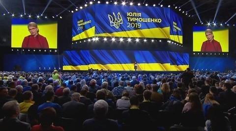 Тимошенко поймала Вальцмана на подкупе избирателей и тянет его в полицию