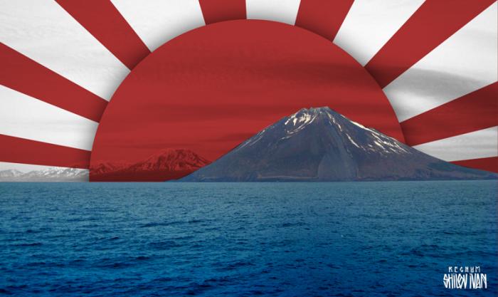 Японцы поспешили перекрасить Южные Курилы на картах