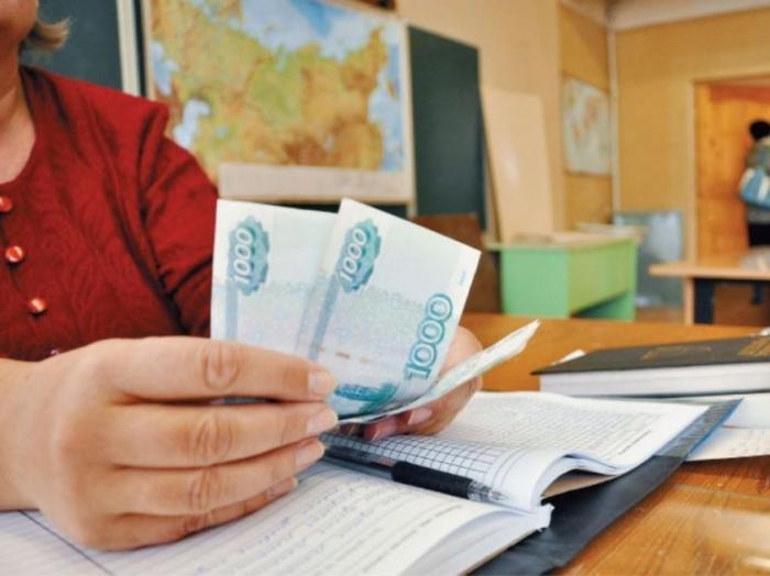 Сколько в России стоит бесплатное образование