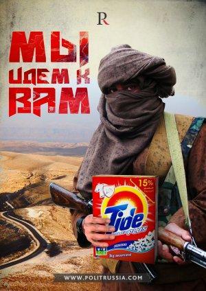 ИГИЛ на южных рубежах.