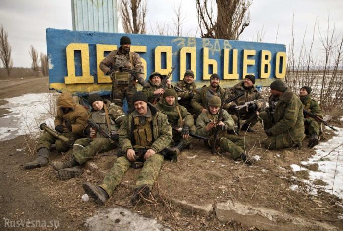 Дебальцевский котёл: битва за Углегорск 4 года спустя