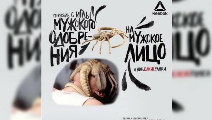 Феминистская реклама Reebok. Ошибка или тонкий расчет