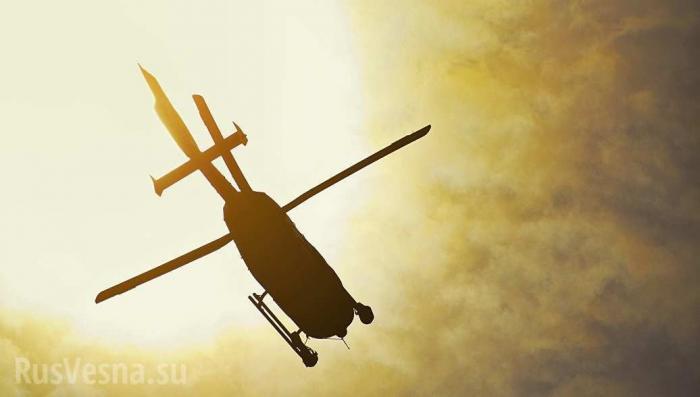 150 уникальных вертолётов будут спасать людей по всей России