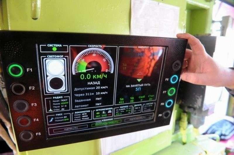 В России разработали единый терминал для всех устройств «цифрового локомотива»