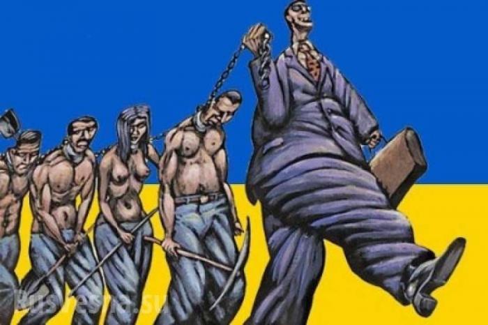 Украинская элита: русофобия, холуйство и тотальнаяклептомания