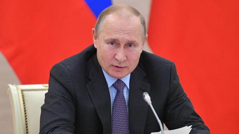 Владимир Путин поздравил дипломатов с профессиональным праздником