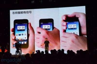 Менеджеры Google бегут в китайскую Xiaomi