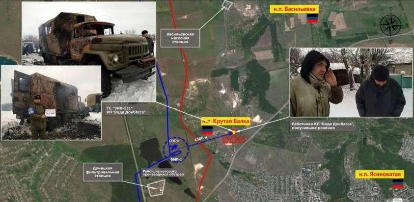 Донбасс: провальные атаки ВСУ, ужас и плен, – сводка с фронта (ФОТО, ВИДЕО)