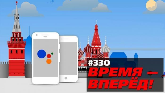 Россия дала первый бой транснациональным корпорациям. И вот результат