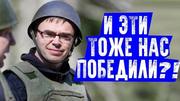 Эстония победила всех террористов ИГ и теперь грозит ударить по России