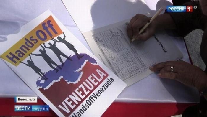 Венесуэла проводит масштабные военные учения, готовясь отражать агрессию США