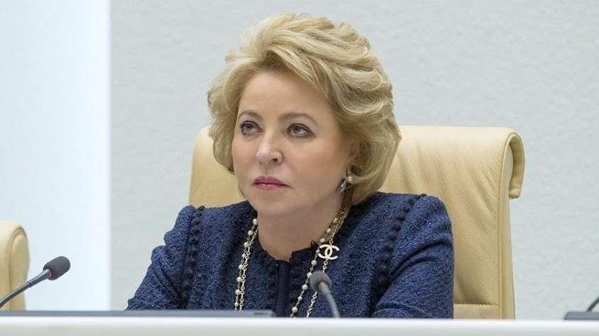 В Совете Федерации больше нет сенаторов с сомнительным прошлым – заверила Матвиенко