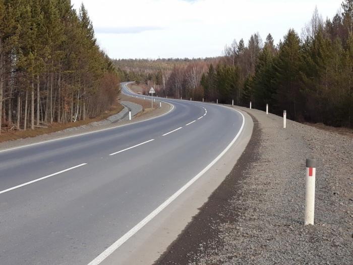 Новости дорожного хозяйства России за февраль 2019 года