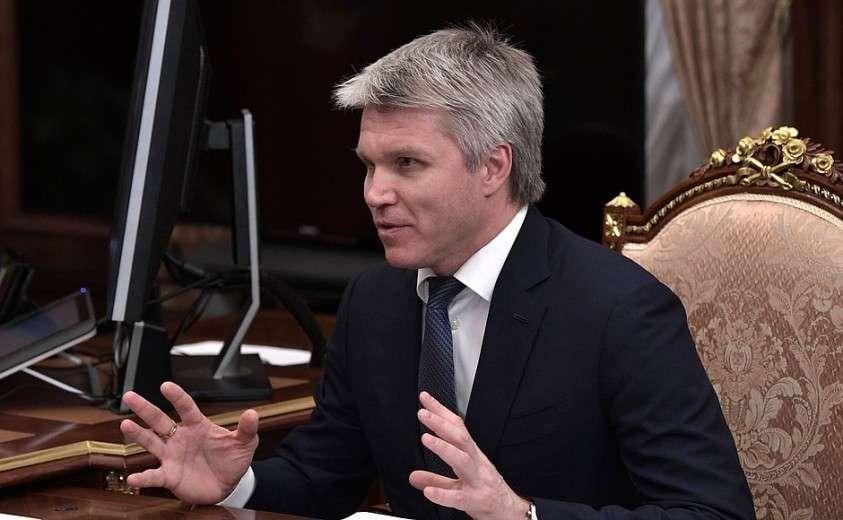 Министр спорта Павел Колобков.