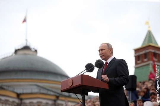 Владимир Владимир Путин создает новую модель русского государства
