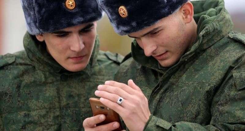 Российским военным запретили размещать личные данные в сети