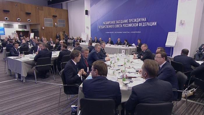 Владимир Путин провёл заседание президиума Госсовета повопросам улучшения жилищных условий