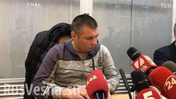 Арестован полицейский, избивавший неонацистов со словами «Ложись, Бандера» | Русская весна