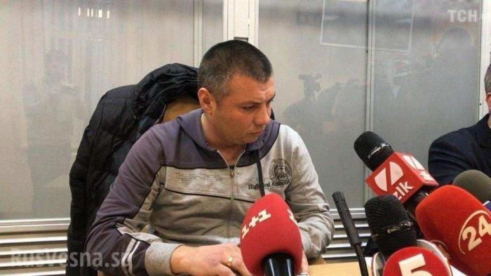 Арестован полицейский, избивавший неонацистов со словами «Ложись, Бандера»