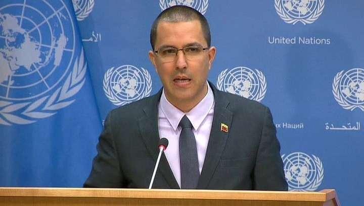 Глава МИД Венесуэлы: сначала США нас убивают, а потом