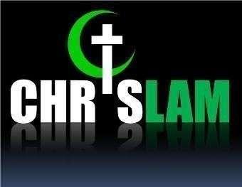 Мир новой мировой религии – ИсламоХристианства