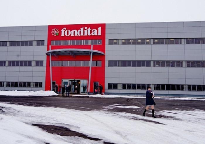 На территории ОЭЗ «Липецк» запустили итальянский завод повыпуску алюминиевых радиаторов