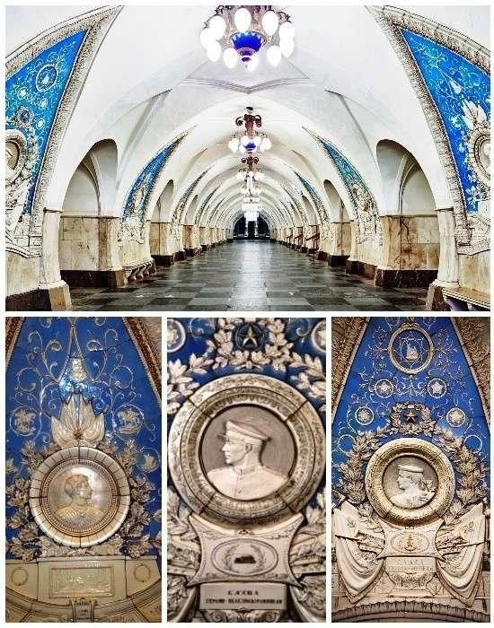 Станция «Таганская» украшена керамическим панно, внутри которого установлены барельефы героям из разных родов войск (Москва, Россия).