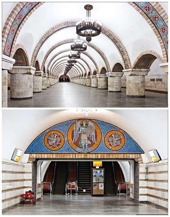 Самая красивая станция метрополитена «Золотые ворота» в Киеве (Украина).