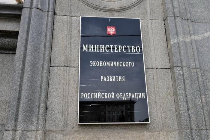 Суд Москвы арестовал Павла Пущина – советника министра экономического развития Максима Орешкина