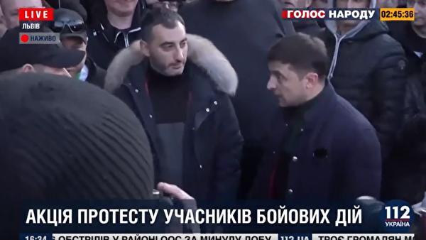 Зеленский пообщался с протестующими во Львове