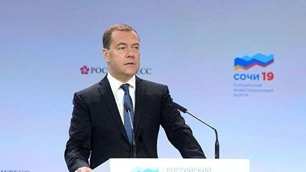 Дмитрий Медведев выступает во время встречи с руководителями регионов РФ на тему: Реализация национальных проектов в социальной сфере в рамках Российского инвестиционного форума Сочи-2019