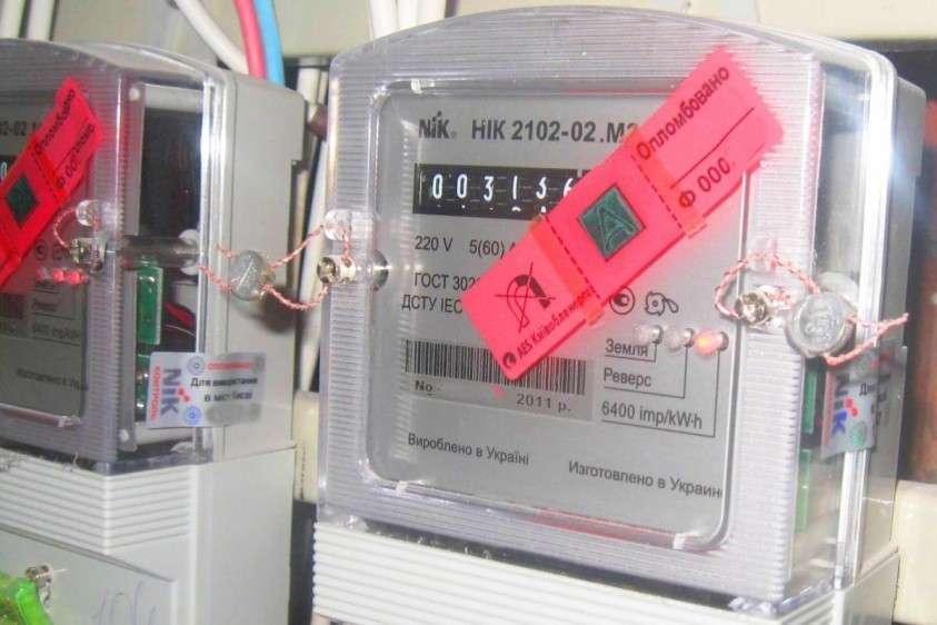 Схема развода на электросчетчиках проверяющими инспекторами – жуликами