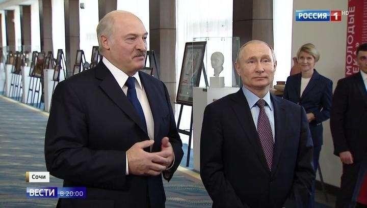Переговоры в Сочи: мастер-класс от Путина на татами и хоккей с Лукашенко