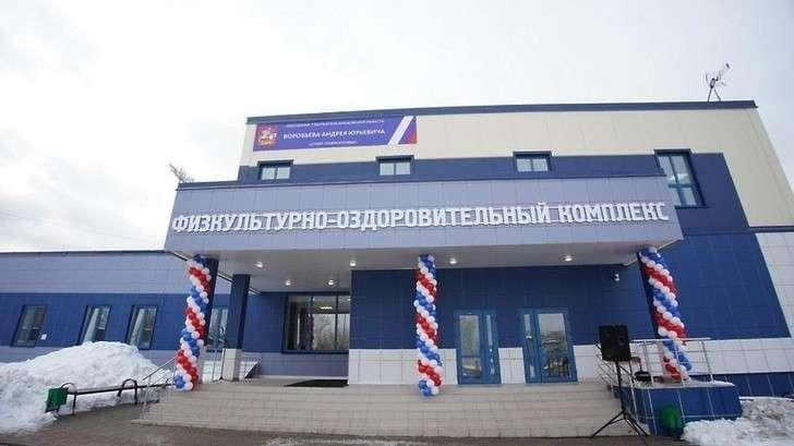 Спортивный комплекс с бассейном открыли в Московской области