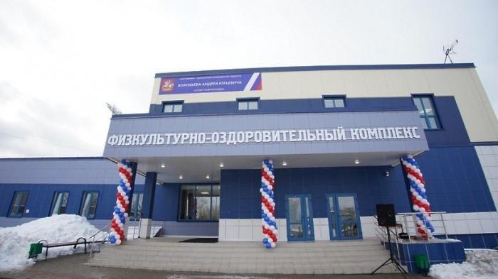 Московская область. Открыли спортивный комплекс сбассейном