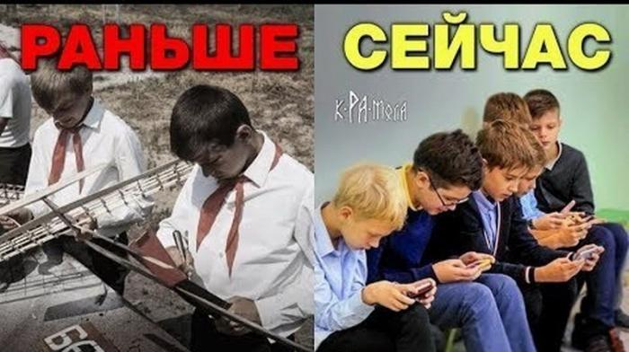 Дети в СССР: бесплатные кружки и трудовое воспитание. Капитализму творцы не нужны