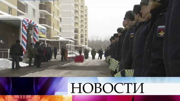 В Воронежской области 50 офицеров получили ключи от новых служебных квартир