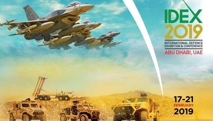 В Арабских Эмиратах открылась международная оборонная выставка IDEX- 2019