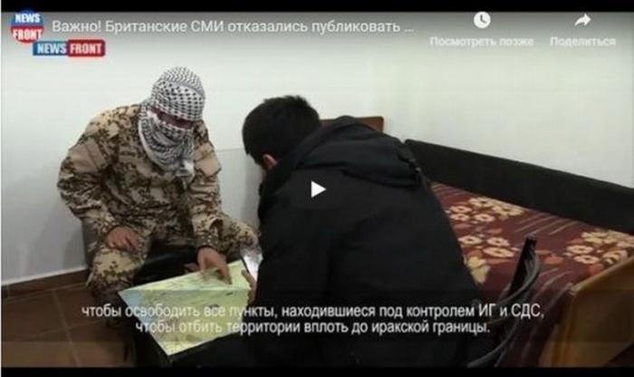 Документальный фильм о сотрудничестве американцев с террористами ИГИЛ в Сирии