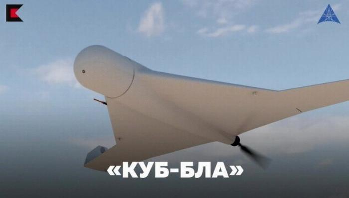 В концерне «Калашников» рассказали о испытании беспилотника-камикадзе