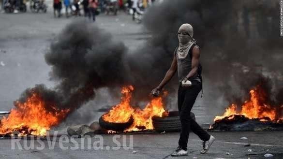 «Долой США, да здравствует Путин!» – народ Гаити взбунтовался против Штатов и призвал Россию на помощь (+ВИДЕО, ФОТО) | Русская весна